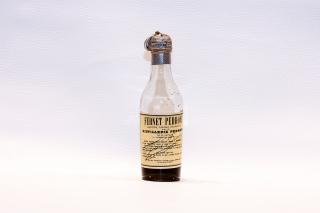 Leggi tutto: Fernet / Distilleria: Pedroni
